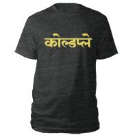 Coldplay Hindi Logo T-Shirt