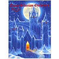 Trans-Siberian Orchestra 2006 West Tour Program