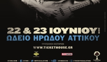 On Friday 22nd Saturday 23rd Of June 2018 Sting Will Perform At The Odeon Herodes Atticus For Two Live Sets That Undoubtedly Be Music Event